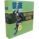 Action Sailor (Masterpiece Edition)