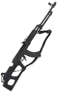 SVD Rifle (Black)