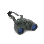Nikon Binoculars (Olive Drab)