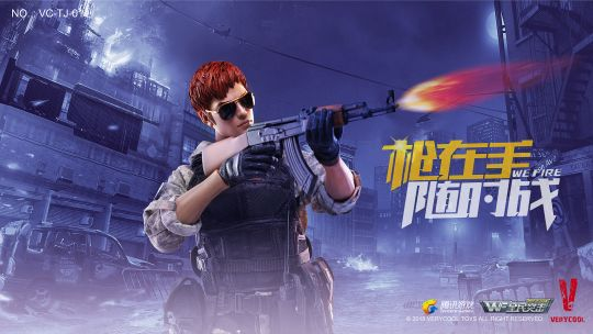 Wefire Of Tencent Game - Light Speed Boy