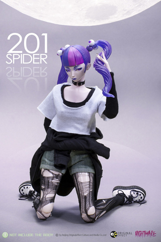 Vol.201 - Spider Girl
