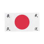 Drapeau traditionnel japonais (Blanc)