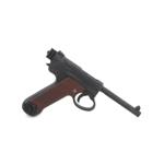 Nambu Pistol M14 (Grey)