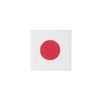 Large Size Japanese Flag Patch (White)