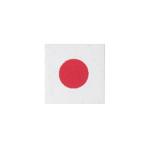Patch drapeau japonais grand modèle (Blanc)
