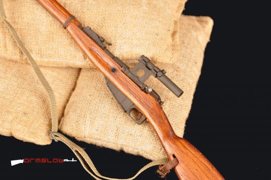 Mosin Sniper Rifle