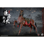 Three Kingdoms Series - Cheval Prairie Fire