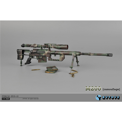 Fusil M200 (Camouflage)