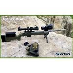 Fusil M40A5 (Olive Drab)