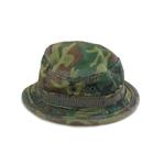 Boonie Hat (ERDL)