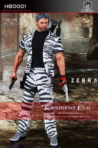 Resident Evil 5 Chris Redfield Zebra Suit Version