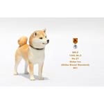 Shiba Inu Dog (Beige)