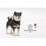 Shiba Inu Dog (Black)