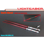 Sabre laser à LED de Dark Maul (Rouge)