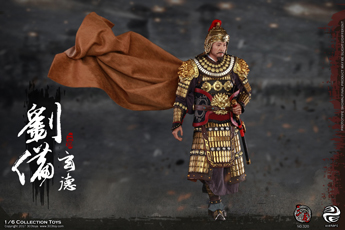 Three Kingdoms Series - Lieu Bei A.K.A Xuande Armed Version Set