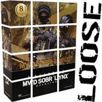 Russian Spetsnaz MVD - SOBR Lynx (8th Anniversary Edition)