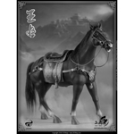 figurine Three Kindoms Series - Cheval Wangzhui