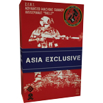figurine ZERT Advanced Machine Gunner - Juggernaut Sully (Asia Exclusive)