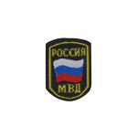 Russian Spetsnaz Special Forces Patch (Black)