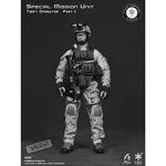 figurine SMU Tier-1 Operator Part II (China Exclusive Version)