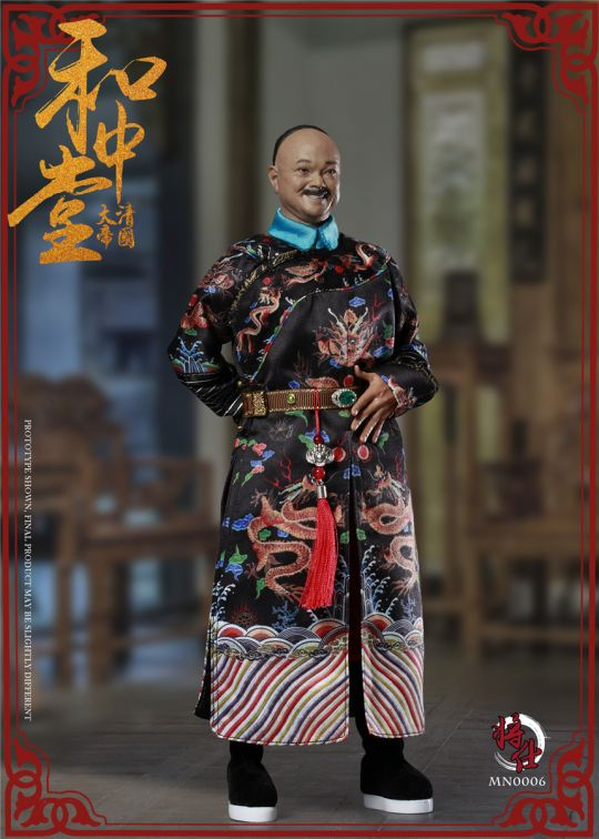 Qing Empire Series - Military Minister
