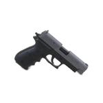 Pistolet Sig Sauer P220 (Gris)
