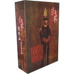 General Sun Yat Sen (100th Anniversary Edition of 1911 Xinhai Revolution)