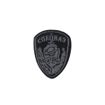 Patch Russian Federal Penitentiary Service Saturn (Noir)