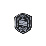 Patch Russian Federal Penitentiary Service (Noir)