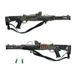 Beneli rifle