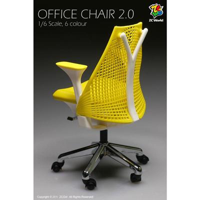 Chaise de bureau version 2 jaune machinegun for Chaise de bureau jaune