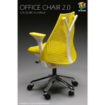 Chaise de bureau version 2 (Jaune)