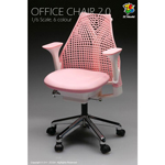 Chaise de bureau Version 2 (Rose)