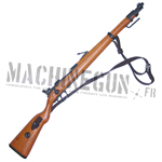 G33/40 rifle metal & wood