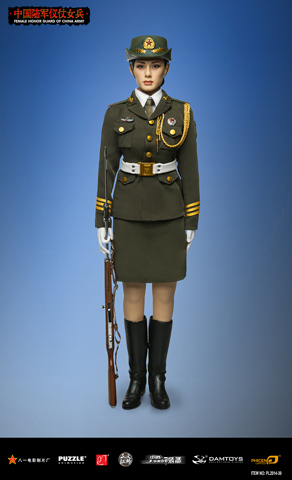 Female Honor Guard from China Army