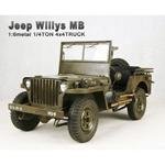 Jeep Willys MB (jeep seule)