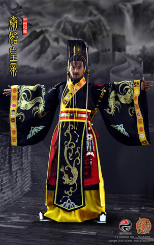 Series of Emperors - First Chinese Emperor : Qin Shi Huangdi