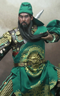 The Spirit Of Chinese Civilization - Guan Yu