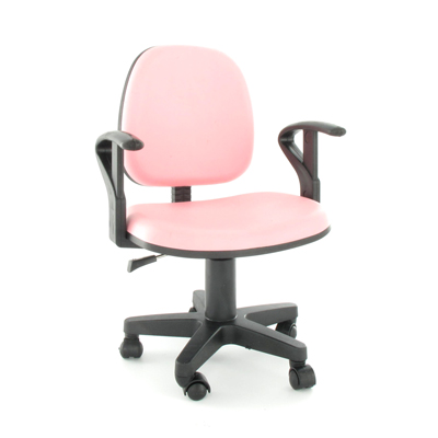 Chaise de bureau rose machinegun - Chaise de bureau grise ...