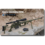 Cheytac Intervention M200 (Olive Drab)