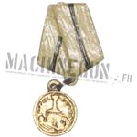 Soviet medals