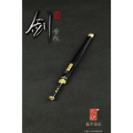 China Ancient Han Jian (Bronze Cylinder Sword)