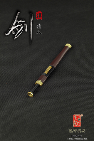 China Ancient Han Jian (Shu Eight Sword)