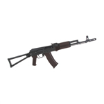 AK-74 Assault Rifle (Black)