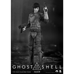 figurine Ghost In The Shell - Major