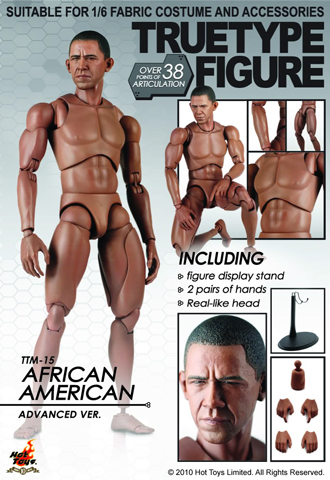 True Type Figure - African American Advanced Version