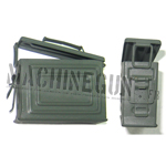 Ammunition case