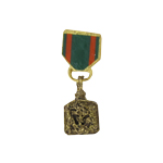 Diecast Navy and Marine Achievement Medal (Gold)