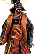 Japan Samurai - Toyotomi Hideyoshi (Internationnal Version)