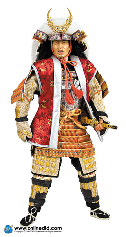 Japan Samurai - Takeda Shingen (International Version)